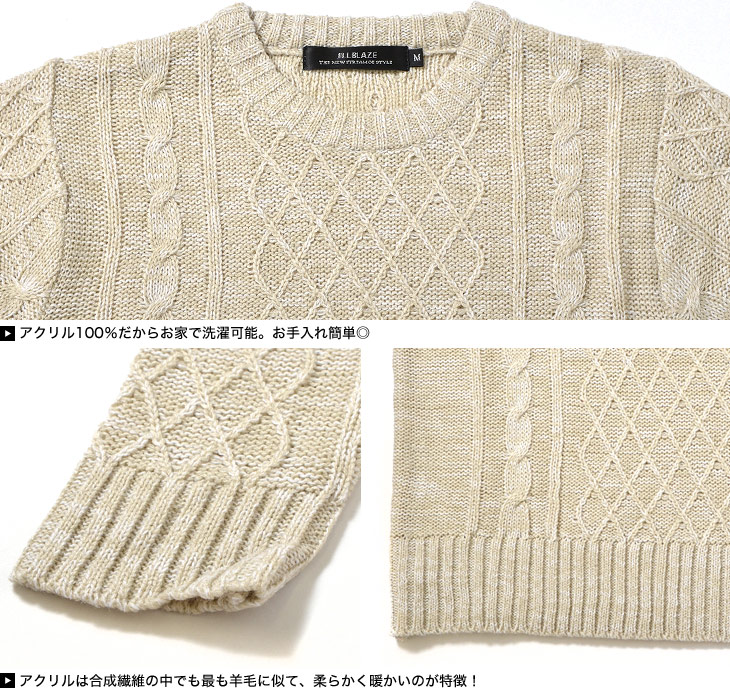 Men's crew neck sweater cable knit cable knit acrylic knit crewneck nit saw rib U neck Long Sleeve Tops fall/winter fall autumn clothes minority minority