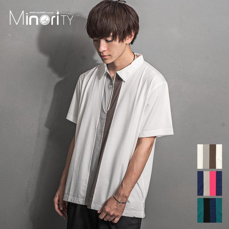 bcd12f23 Polo shirt men short sleeves plain fabric change line half zip short  sleeves shirt polo T ...