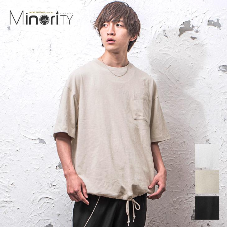 b23edd197f9c0 ビッグTシャツメンズビッグシルエットTシャツオーバーサイズスピンドルビッグサイズ5分袖