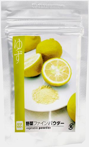 【鹿児島県/高知県産】柚子パウダー40g入り【野菜パウダー100%(粉末野菜)】