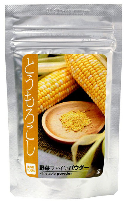 北海道産100%使用 セール特価品 とうもろこしパウダー50g入り ストア 粉末野菜 野菜パウダー100%