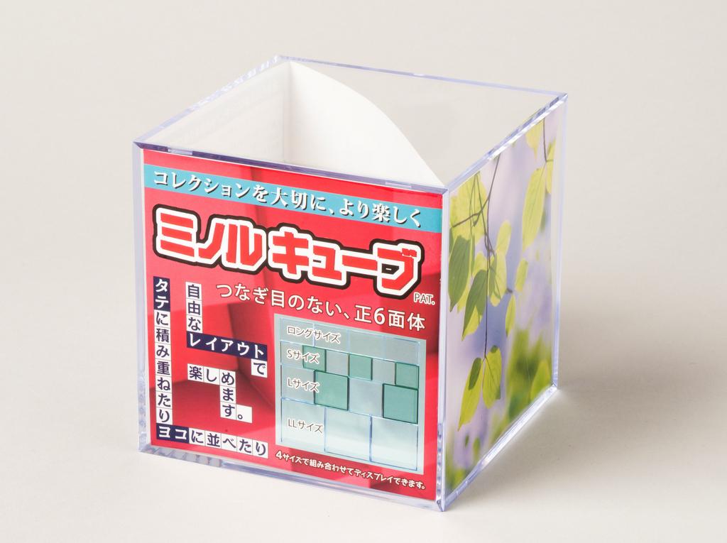 スライド開閉式で つなぎ目のない正六面体 オリジナル ミノルキューブ 130ミリ角 プレゼント LL コレクションケース
