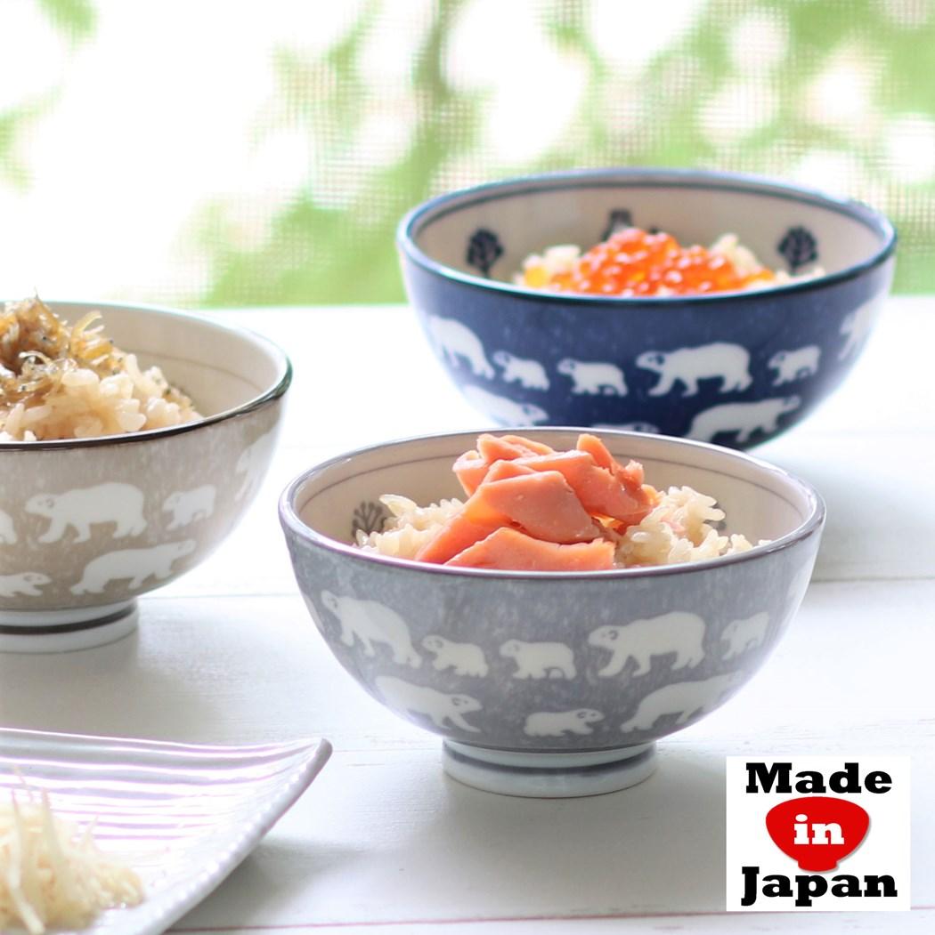 食器 和食器うつわ ご飯茶碗 美濃焼みのる陶器  白くま 軽量茶碗 かわいい 人気 おすすめ