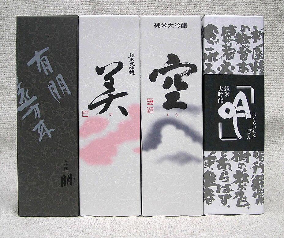 【送料割引対象外商品】蓬莱泉 吟・空・美・朋720ml 4本セット