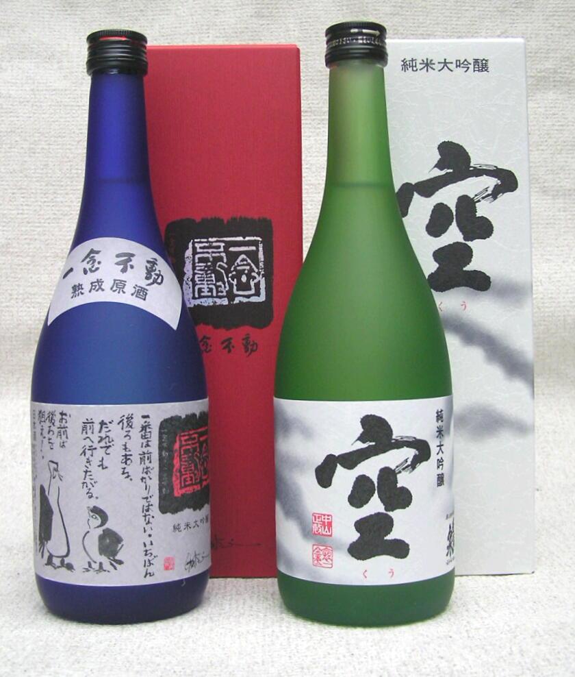 【送料割引対象外商品】蓬莱泉 空 720ml一念不動 夢山水 720ml純米大吟醸飲み比べセット