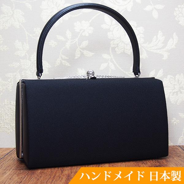 フォーマルバッグ 黒 布 日本製 弔事 法事 結婚式 葬儀 お受験 入学式 入園式 卒業式 ブラックフォーマル バッグ MINOTOFU bfc01