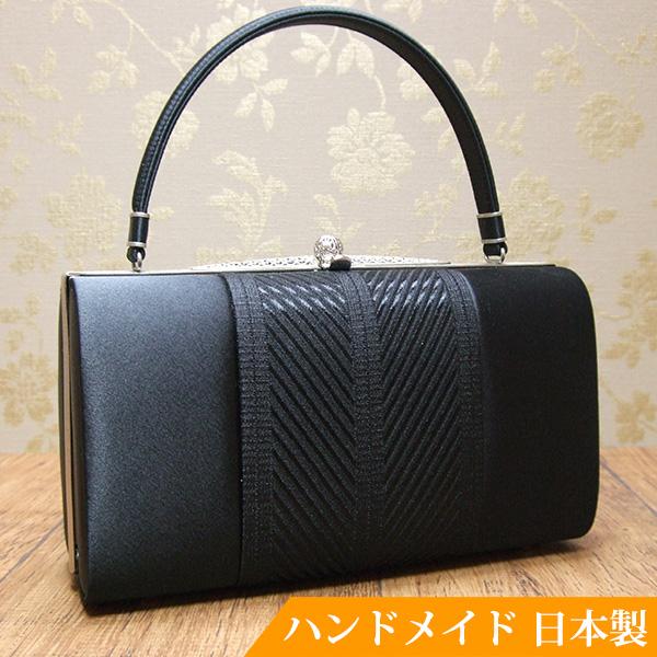 フォーマルバッグ 黒 布 日本製 弔事 法事 結婚式 葬儀 お受験 入学式 入園式 卒業式 ブラックフォーマル バッグ MINOTOFU bfc02