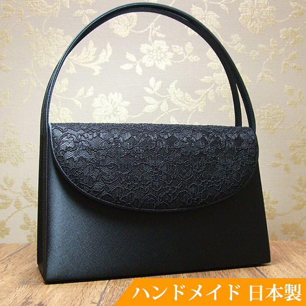 フォーマルバッグ 黒 布 日本製 弔事 法事 結婚式 葬儀 お受験 入学式 入園式 卒業式 ブラックフォーマル バッグ MINOTOFU bfr04