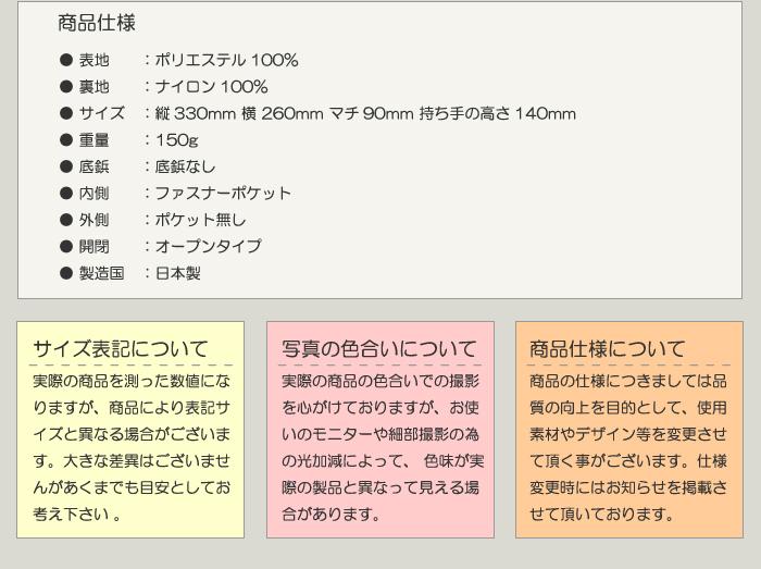サブバッグ フォーマルバッグ 黒 メール便 トート a4 日本製 弔事 結婚式 葬儀 お受験 入学式 卒業式 ブラックフォーマル バッグ bfs05