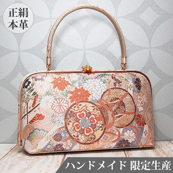 和装バッグ 和 バッグ 正絹 日本製 着物用 MINOTOFU HMWC-a