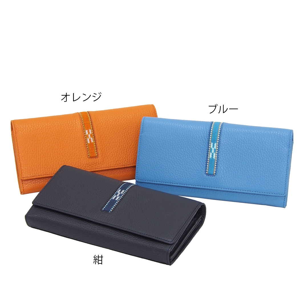 MINSAH LF内長財布 内祝い アウトレット☆送料無料 センター絣 送料無料 カラー3色