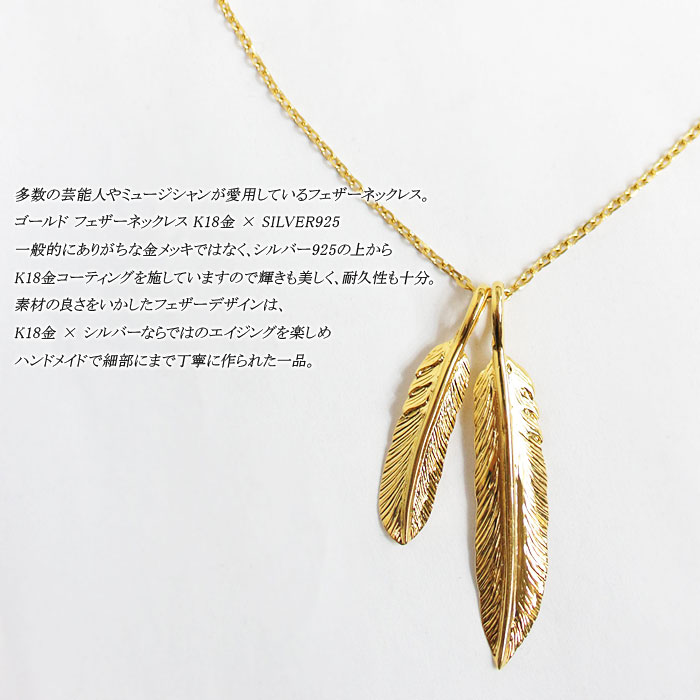 Mint green market rakuten global market gold feather necklace lt gold feather necklace ltlt all one color gtgt gold necklace aloadofball Image collections