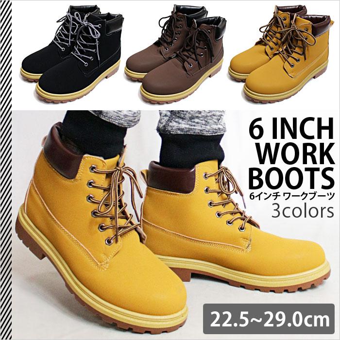 6インチ ワークブーツ メンズ イエローブーツ イエロー ブラック マウンテンブーツ セール特価 お歳暮 ブーツ メンズブーツ レディース 10061 《6インチワークブーツメンズイエローマウンテンブーツ6inchWHEAT》 靴 WHEAT キッズ 6inch BOOTS ヌバック