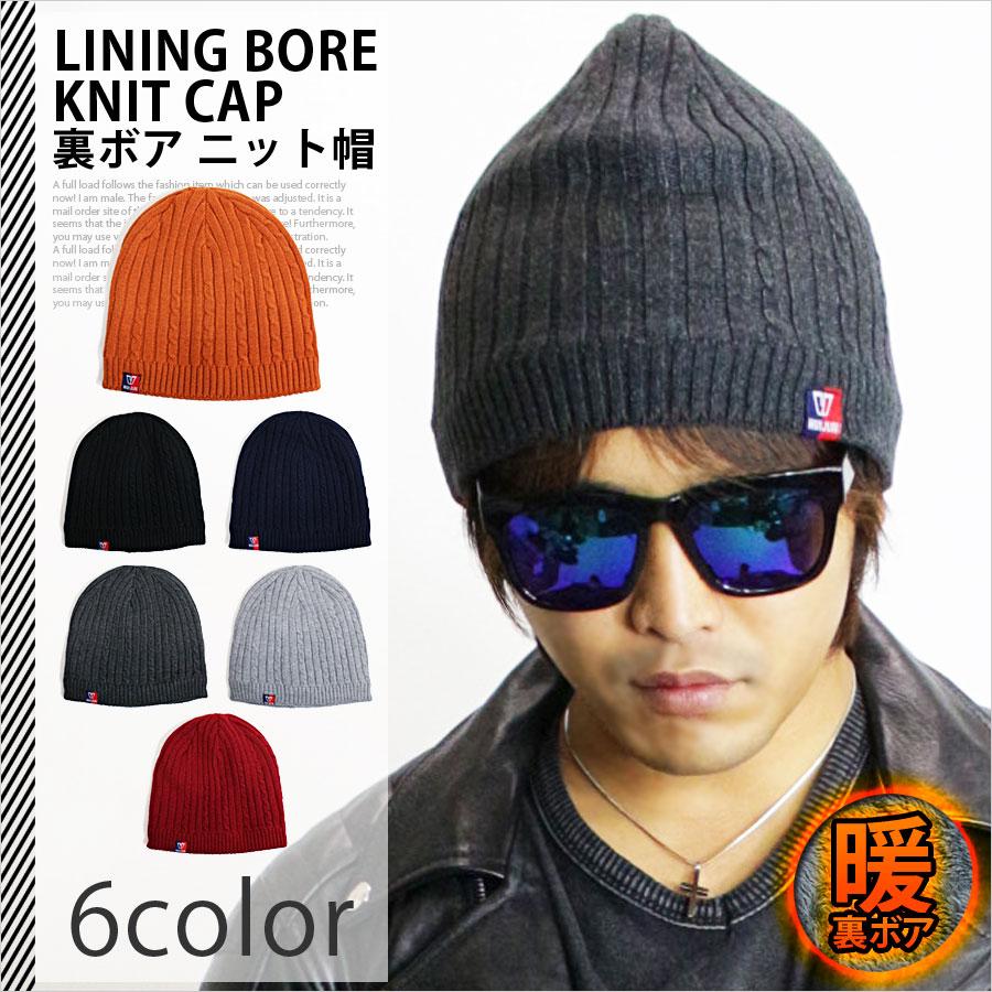 5851cfa739a  MGM  neon original knit Cap neon knit caps Cap Hat BIGBAN Hallyu plain  Beanie Cap ladies knit hat color color nit unisex mens Womens Beanie Kamon  men s ...
