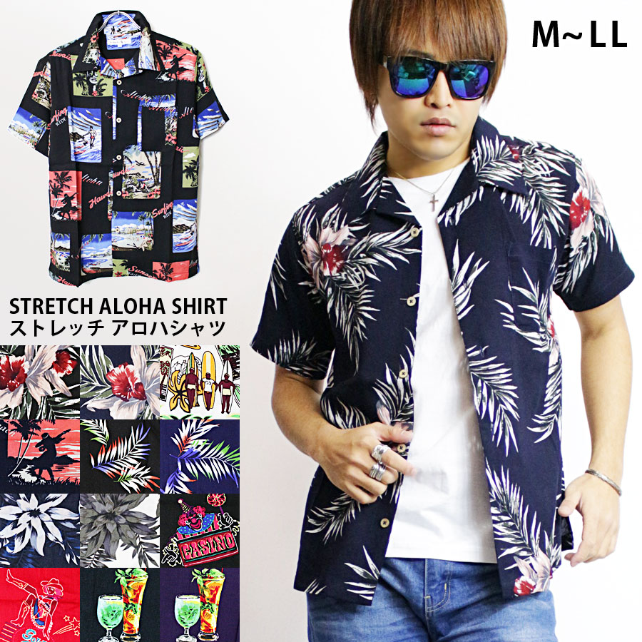 1067c7fce The sports golf golf wear summer new work which there is the size that a  Hawaiian ...