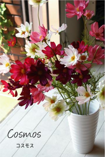 花 日本限定 花束 リアル ギフト お祝い ミニ おすすめ 31953 おしゃれ 人気ブレゼント! コスモス 造花 インテリア