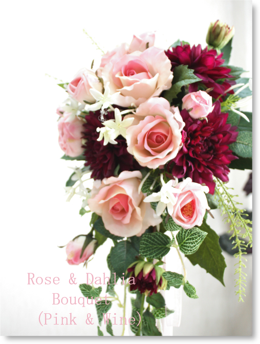 送料無料 Happy Wedding バラとダリアのブーケ(レッド&ピンク) 造花 結婚式 二次会 披露宴 【重要:北海道、沖縄 送料別途かかります】