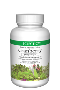 Cranberry eclectic Institute of herbal supplements reviews campaign
