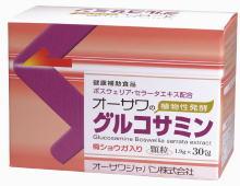 【オーサワジャパン】オーサワの植物性発酵グルコサミン