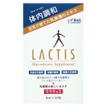 Lactic acid bacteria generate extract ractis 5 ml packed 30 capsule... reviews campaign