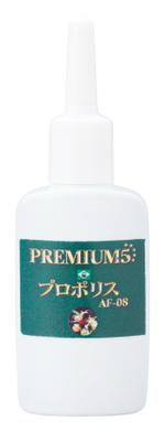 【オーサワジャパン】 【送料無料】 プレミアム5プロポリス