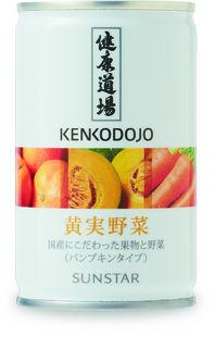 【オーサワジャパン】 健康道場 果汁入り黄実野菜(おうじつやさい) 30缶セット