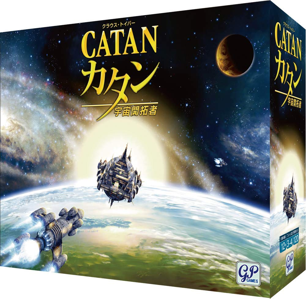 6P-00302 カタン 正規品スーパーSALE×店内全品キャンペーン 宇宙開拓者版 18%OFF ボードゲーム