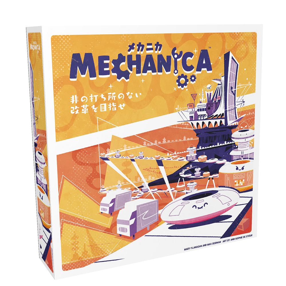◆予約◆メカニカ 日本語版[個]