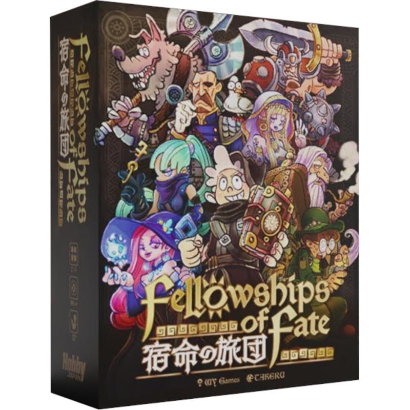 信頼 2021年04月30日発売 06-02560 宿命の旅団~Fellowships Fate~ of ボードゲーム ※アウトレット品