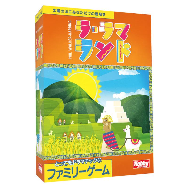 2021年10月 上旬発売予定 06-02586 予約 ラ ランド 贈呈 日本語版 ストアー ラマ ボードゲーム