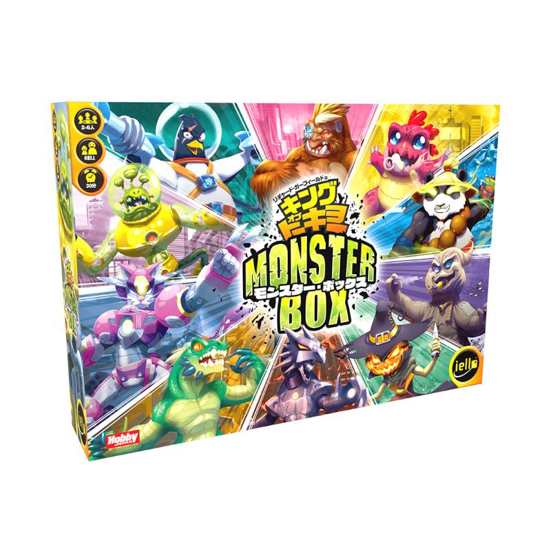 2021年10月 上旬発売予定 06-02597 予約 大注目 キング オブ ボードゲーム 日本語版 格安 トーキョー:モンスターボックス