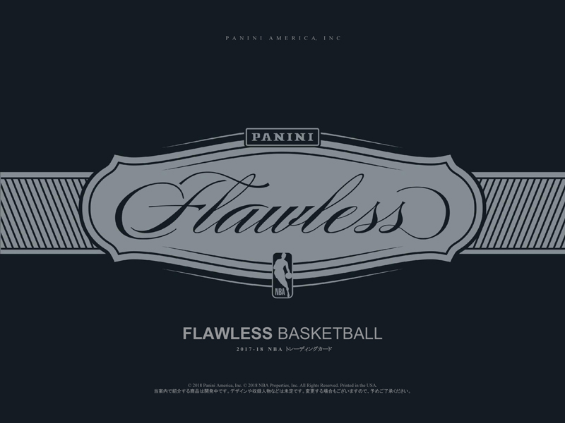 NBA 2017-18 PANINI FLAWLESS BASKETBALL[ボックス]