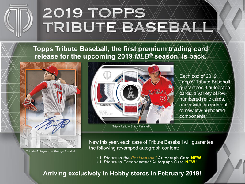 ◆予約◆MLB 2019 TOPPS TRIBUTE BASEBALL[ボックス]