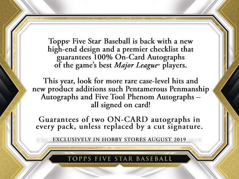 MLB 2019 TOPPS FIVE STAR BASEBALL[ボックス]