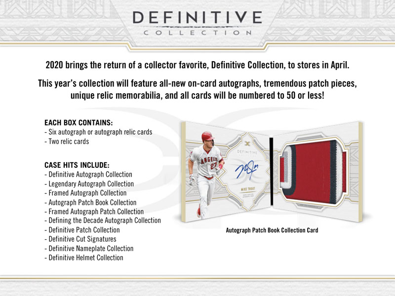 MLB 2020 DEFINITIVE COLLECTION BASEBALL[ボックス]