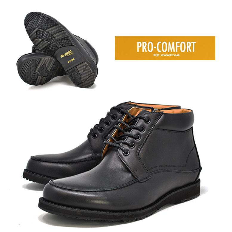メンズ ビジネスブーツ 本革 冬靴 雪 プロコンフォートSPPC344 防滑 4E 紳士 ビジネスシューズ レースアップ