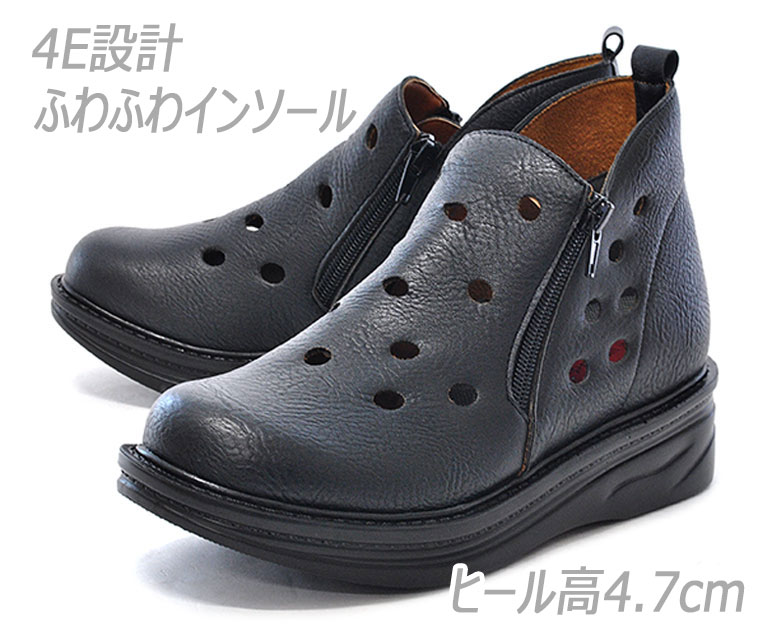 Walking Shoes Punching Cushion Black Black With The Lady S Thick Soled Shoes Eeee Legendary Man With Long Legs 514 Fashion High Sole Wedge Zipper