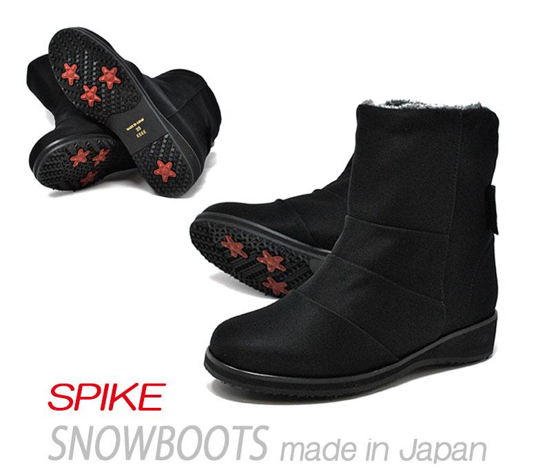 スノーブーツ レディース 凍結 2way スパイク ブーツ 日本製 7607 ブラック 黒 防滑 防寒 防水 雪 冬 靴