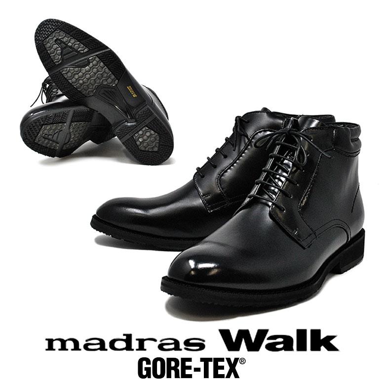 GORE-TEX ゴアテックス スノーブーツ マドラスウォーク SPMW 5505 ブラック 完全防水 幅広4E 本革 メンズ 紐靴 ファスナー レースアップ ビジネスブーツ