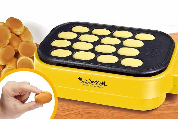 ちょこっとグリル ベビーカステラメーカー ベビーカステラ 料理 簡単 かわいい オリジナル ホットプレート ホームキッチン 500W セール価格 家族 フッ素加工 おやつ 朝食 お菓子作り こども 電気 調理器具 保証