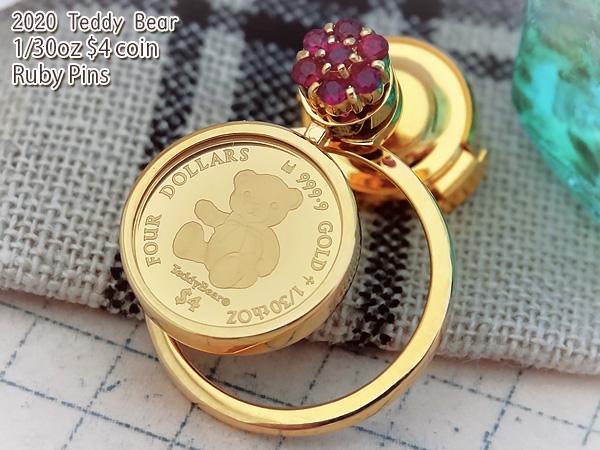 2020年限定 感謝価格 業界No.1 世界中で愛されるテディベアがコインに 純金1 30オンス テディベア Teddy Bear コイン 金貨 送料無料 0.15ct スウィング 両面保護ガラス ルビー ピンバッヂ ピンズ 1100年の歴史ある英国王立造幣局製造品質保証書付き クック諸島政府発行ニュージーランドドル