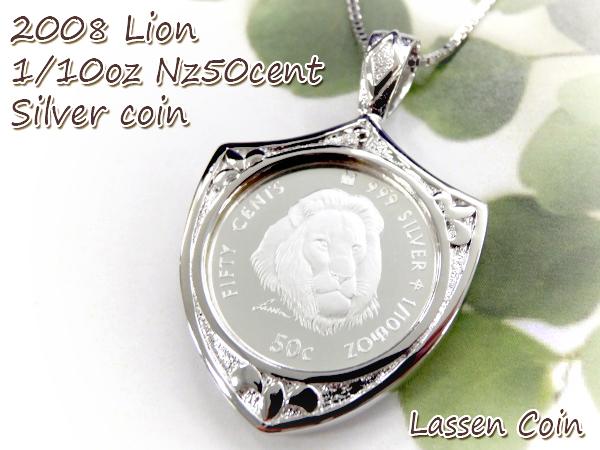 純銀1/10オンス ライオン ラッセンコインペンダントH  2008年限定品【ネックレス付き】【送料無料】【イギリス造幣局製造】