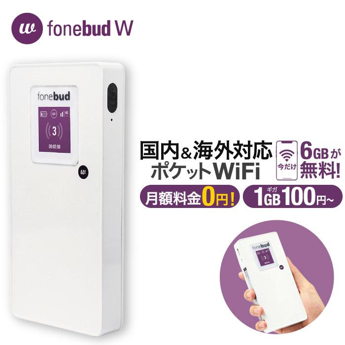 国内 海外で使えるポケットwifi モバイルルーター simフリー Wi-Fiルーター ポケットWi-Fi 海外sim 中国 交換無料 タイ 韓国 台湾 ヨーロッパ シンガポール 約80ヶ国対象 モバイルバッテリー搭載 ランキング1位獲得 4G モバイルバッテリー 香港 000mAh 海外対応 10 日本 クラウドSIM wifiルーター SIMフリー fo 海外SIM LTE 中国SIM wifi Wi-Fi 大容量 約80ヵ国対応