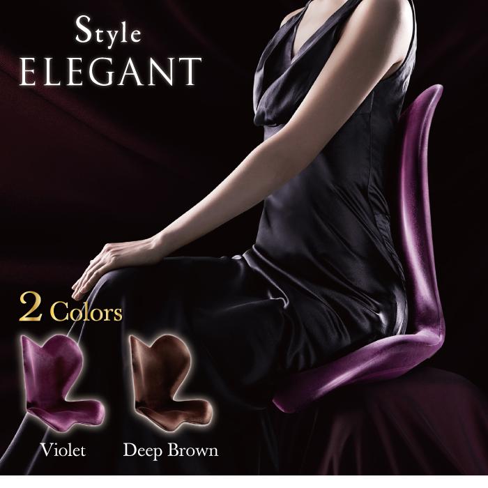 スタイルエレガント Style ELEGANT MTG バイオレット ディープブラウン スタイル 姿勢 ボディ メイク 送料無料
