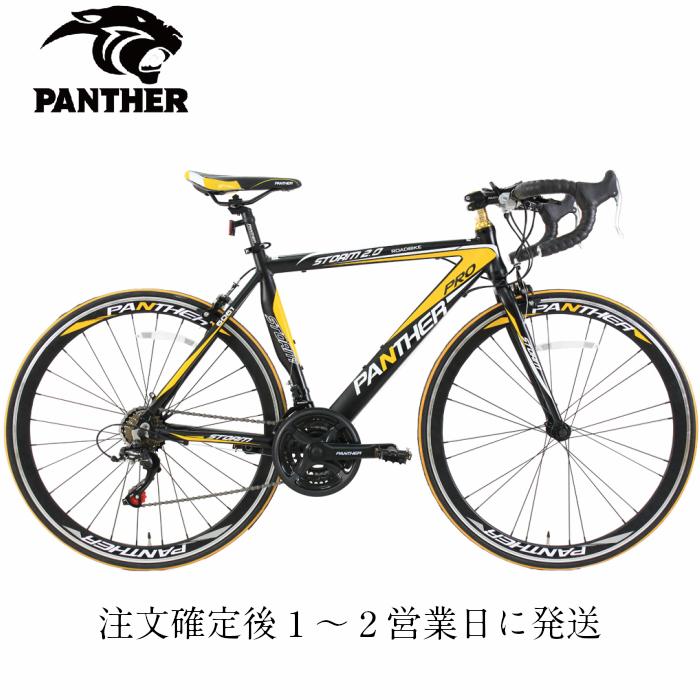 PANTHER (パンサー)ロードバイク4色/3サイズ可選 シマノ21段変速 超軽量異型アルミフレーム 700C×23C 適応身長160cm以上 前後ホイールクイックリリース搭載 ドロップハンドル メーカー保証1年(色 Matte Black/Yellow)
