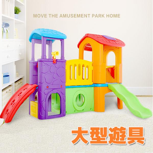 よじ登り台 滑り台 すべり台多機能 環境に優しい材料を採用 大型遊具 遊具 室内遊具