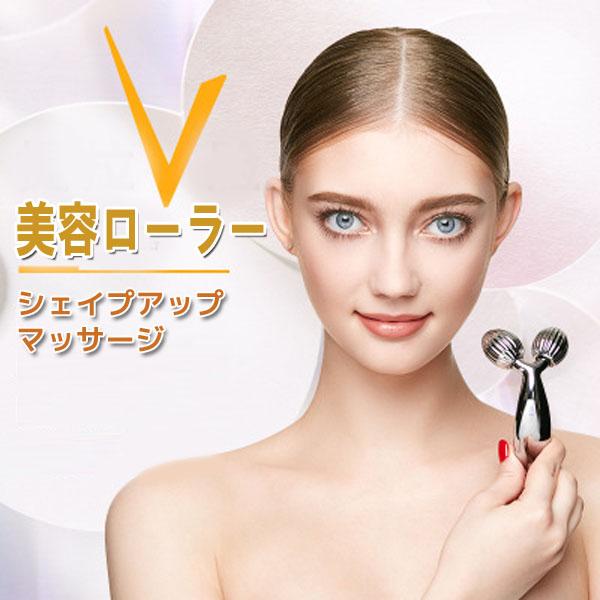 美顔器 美容器 新登場 全身マッサージマシン マッサージマシン 美容ローラー 売り込み ローラー式美容器