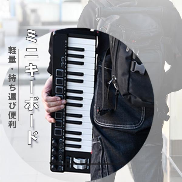 32キー ピアノ プレゼント コンパクト 持ち運び便利 初心者に最適 電子キーボード 電子ピアノ