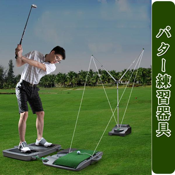 シミュレーション ゴルフ用品 パター練習器具 パターマット ゴルフパター練習器具 ゴルフ