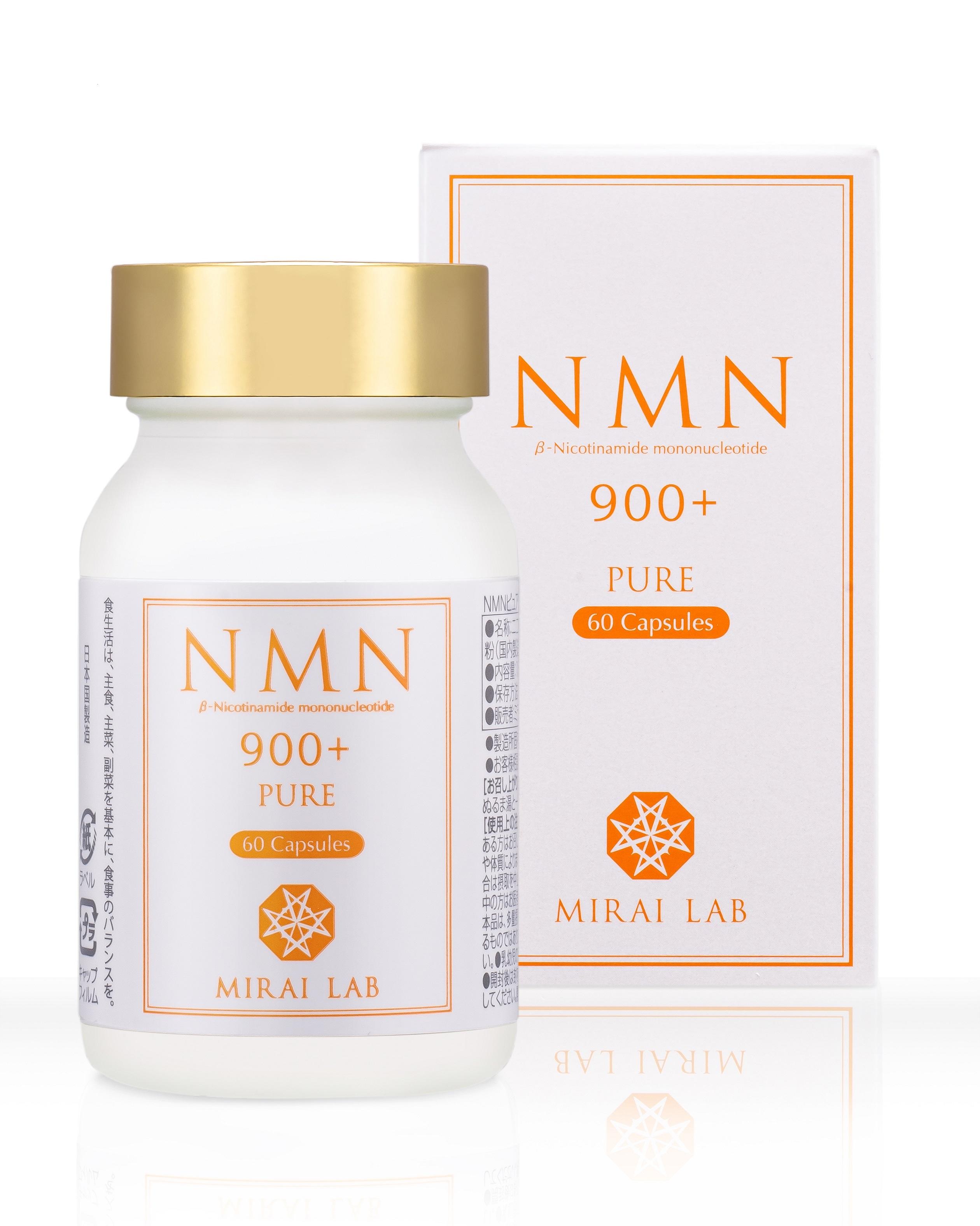 ピュアシリーズの入門編としてお求めやすい価格で新しいピュアシリーズを NMN PURE 高級 割引も実施中 プラス 900 60カプセル